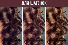 Всегда приятно видеть взеркале сияющие здоровьем волосы. Правда, впогоне заидеалом мывсе чаще используем далеко небезвредные средства, лишь навремя дарующие иллюзию совершенства. Чтож, лето— хороший повод дать волосам отдых! AdMe.ru предлагает обратить внимание нанатуральные красители, которые придают волосам приятный оттенок, неразрушая ихприродную красоту.