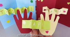 cartes fête des père pop up maternelle