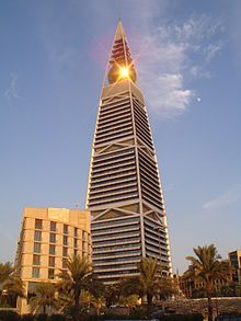 Saudi Arabia,Riyadh: Al Faisaliyah Complex Tower List Of Tallest Buildings, Riyadh Saudi Arabia, Riad, Short Vacation, Marriott Hotels, Top Destinations, Travel Tours, Archaeological Site, Dubai