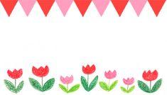[유치원 환경구성] 신학기 환경구성 / 새학기 이름표 / 도안 / 네임라벨 나눠요 ♥ 유치원 선생님 하늘쌤♥ : 네이버 블로그 School Art Projects, Art School, Diy And Crafts, Crafts For Kids, Borders For Paper, Name Stickers, Paper Frames, Preschool Art, Border Design