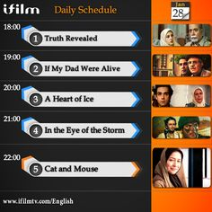 Today's #iFilm English schedule, enjoy!