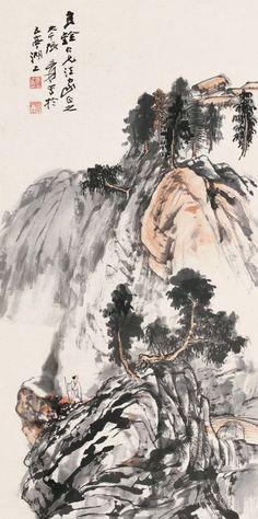 Zhang Daqian scenery traditional Chinese painting