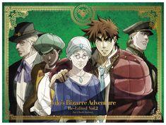 ジョジョの奇妙な冒険 総集編 <初回生産限定版>    第2巻…戦闘潮流 前編 Jotaro Kujo, Character Names, Jojo Bizzare Adventure, Jojo Bizarre, Cool Artwork, Rock Bands, Animation, Manga, Anime