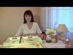 Декупаж: как выбрать финишный лак-2. Яхтный или паркетный? Какой лучше? - YouTube Diy Videos, Master Class, Painting On Wood, Stencils, Youtube, Crafts, Inspiration, Napkins, Craft Tutorials
