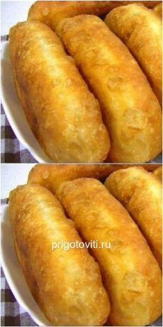 Russian Recipes, Food Photo, Hot Dog Buns, Baking Recipes, Bakery, Deserts, Brunch, Food And Drink, Appetizers