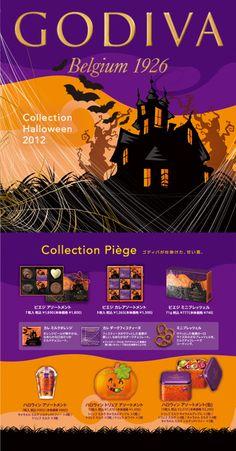 Halloween パッケージ - Google 検索