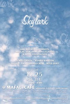 flyer art works of reggae n dub event called SKYLARK vol.20 by AquaFlow in 2007 winter.