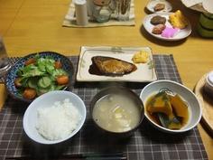 2013/01/15 Yellow  Teriyaki. ブリ照焼