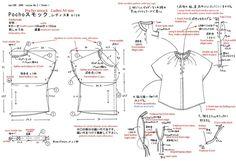 Translated free Nani Iro smock top pattern.