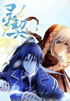 ling qi soul contract spirit contract 灵契 - 9anime.to--- This version is a lot better and the voices are a much better fit for the characters. I was still a fan of the version on Crunchyroll, but after watching this  I can see a huge difference in story flow and quality.