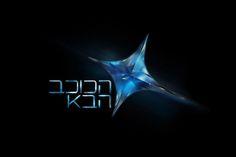 """Tel Aviv, Israel – 16 Künstlerinnen und Künstler treten bei der israelischen Vorentscheidung """"The Next Star"""" gegeneinander an. --- http://www.eurovision-austria.com/israel-16-acts-bei-the-next-star-live-show/"""