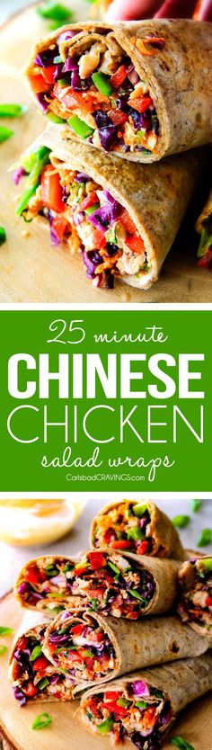 25 MINUTE fresh and crunchy Chinese Chicken Salad Wraps are your favorite Chinese salad in easy, satisfying, healthy portable wrap form! & vibrant dressing is amazing and the addition of Sweet Chili Sauce takes these to a whole new level! Lunch Snacks, Paninis, Chinese Salad, Carlsbad Cravings, Salad Wraps, Cooking Recipes, Healthy Recipes, Asian Recipes, Healthy Snacks