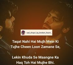 1,939 Likes, 8 Comments - 💔Dil Ki Bat Shayri Ke Sath💔 (@sad_shayri_by_broken_heart_) on Instagram