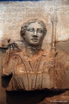 Underworld goddess (thea), whose name is not uttered.(Greek Mythology) Relief dedicated by the priest Lakrateides and his family to the Eleusinian deities. c.100-90 BC. [Archaeological Museum of Eleusis].