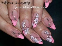 Trendy French Pedicure With Rhinestones Flower Nails Ideas Nail Ink, Nail Manicure, Toe Nails, French Nail Designs, Nail Polish Designs, Nail Art Designs, Pink Black Nails, Plaid Nails, Floral Nail Art