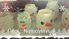 """""""ΠΕΡΙ... ΝΗΠΙΑΓΩΓΩΝ"""" : Χιονάνθρωπος από γυάλινα βάζα"""