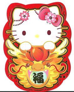 #65 Hello Kitty New Year Red Lucky Money Envelopes Hello kitty style