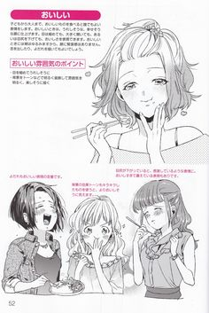 Manga Drawing Tutorials, Manga Tutorial, Art Tutorials, Figure Drawing Reference, Art Reference Poses, Cartoon Drawings, Cool Drawings, Drawing Expressions, Dibujos Cute