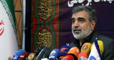 Iran says to cold test redesigned Arak nuclear reactor Iranian New Year, Heavy Water, Nuclear Reactor, Asia News, Nuclear Deal, Medical, Cold, Sayings, Lyrics