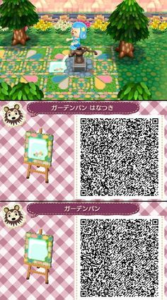 Animal Crossing New Leaf QR codes cute garden pond