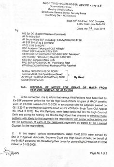 Border Security Force, Central Government, New Delhi, Supreme Court, Ministry