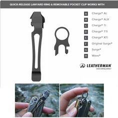 LEATHERMAN BLACK QUICK-RELEASE LANYARD RING & REMOVABLE POCKET CLIP