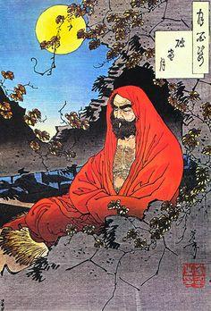 Bodhidharma - Yoshitoshi(1887)