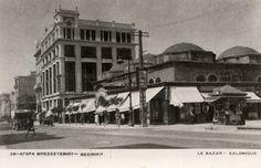 Θεσσαλονίκη Αγορά Μπεζεστένι, 1925-1930