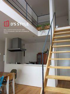 生駒市D様邸にお邪魔しました。 | D'S STYLE