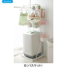 デザイン洗濯機ラックADR