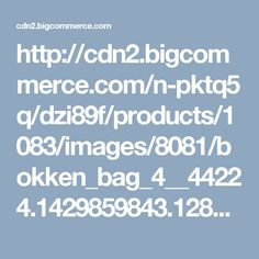 http://cdn2.bigcommerce.com/n-pktq5q/dzi89f/products/1083/images/8081/bokken_bag_4__44224.1429859843.1280.1280.jpg?c=2