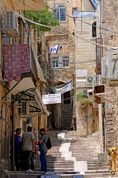 Jerusalem ירושלים