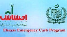 Ehsaas Emergency Cash Program List has been generated and distribution of the Ehsaas Emergency Cash after the registration through SMS service 8171 Radio Pakistan, Cash Program, Undergraduate Scholarships, History Of Pakistan, Government Of Pakistan, Needy People, Programming, How To Apply, Federal