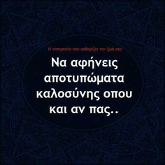 Wisdom Quotes, Book Quotes, Life Quotes, Live Laugh Love, Greek Quotes, Picture Quotes, Motivational Quotes, Poems, Lyrics