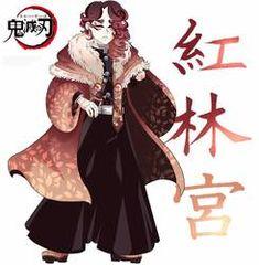 Fan Anime, Anime Oc, Demon Slayer, Slayer Anime, Female Character Inspiration, Character Design, Female Characters, Anime Characters, Haikyuu