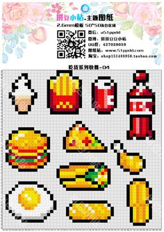 堆糖-美好生活研究所 Beaded Cross Stitch, Cross Stitch Embroidery, Cross Stitch Patterns, Perler Bead Templates, Perler Patterns, Perler Bead Art, Perler Beads, Diy Arts And Crafts, Bead Crafts