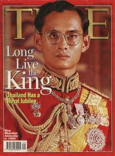 King Bhumibol, YOU ARE THE GREATEST KING <3