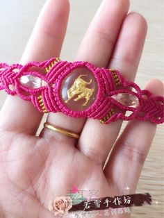 64 Hibiscus, Sashiko Embroidery, Macrame Tutorial, Macrame Jewelry, Gemstone Rings, Charmed, Gemstones, Mix Media, Knot