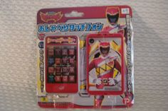Power-Ranger-Go-Busters-Kyoryuger-Dino-Charge-Touch-Cell-Phone
