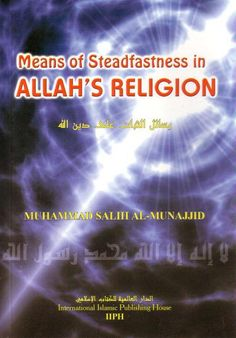 Means of Steadfastness in Allah's Religion