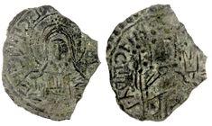 Srebrennik Tracking | Bein Numismatics Vladimir The Great, Grand Prince, Triquetra, Islamic World, Auction, Grand Duke