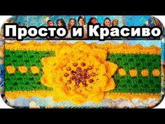 Повязка на голову крючком. Обсуждение на LiveInternet - Российский Сервис Онлайн-Дневников
