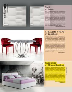 Salon Ucraina_2013 - bed Guadalupe http://www.milanobedding.it/letti/#/it/collections/all/Guadalupe