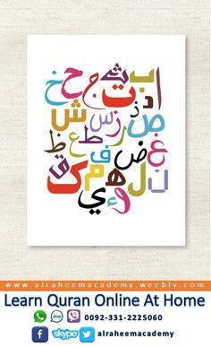 quranic alphabets