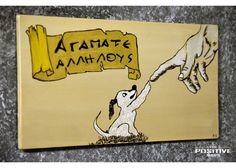 """Αγαπάτε αλλήλους """"Love one Another"""" Culture Quotes, Wooden Signs With Sayings, Greek Culture, Animal Paintings, Hand Painted, Nature, Animals, Decor, Naturaleza"""