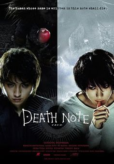 Death Note aka Desu noto (3 stars) I enjoyed the concept of this movie, but found the flying god of death that only eats apples to be so incredibly ridiculous as to ruin much of my enjoyment. The pace is absolutely lethargic causing the movie to be too long and somewhat redundant. I'd heard great things about it, but found it to be merely okay.