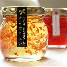 まるで小さな宇宙の煌き♡甘くやさしい香りの『金木犀の花びらジャム』が話題!にて紹介している画像