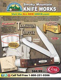 Smoky Mountain Knife Works Catalog