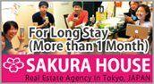 Sakura House Website