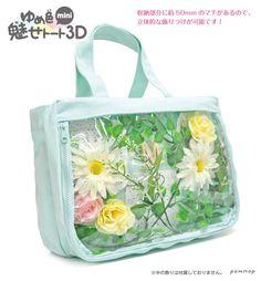 3D pompon ita bag